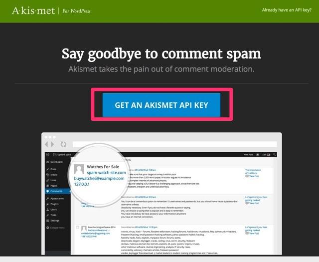 【2017年版】WordPressでのakismetの設定方法