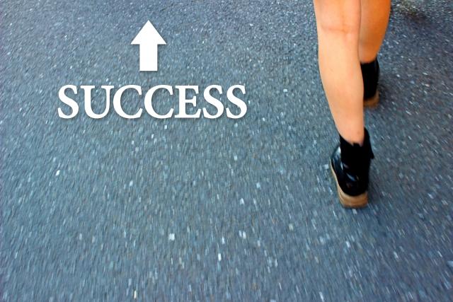 アフィリエイトで成功するには楽しんで継続することが大事!