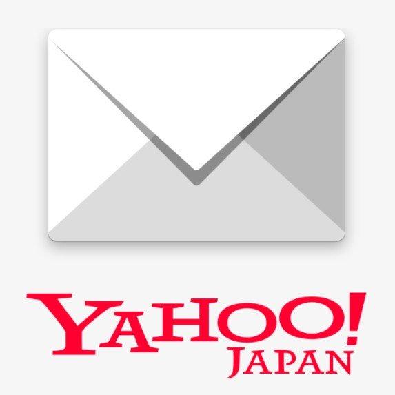 アフィリエイト用に最低3つのフリーメールアドレスで管理しよう〜メール対処術〜